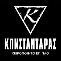 konstantaras logo