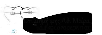 ορθοδοντικός Μοίρας Δημήτριος