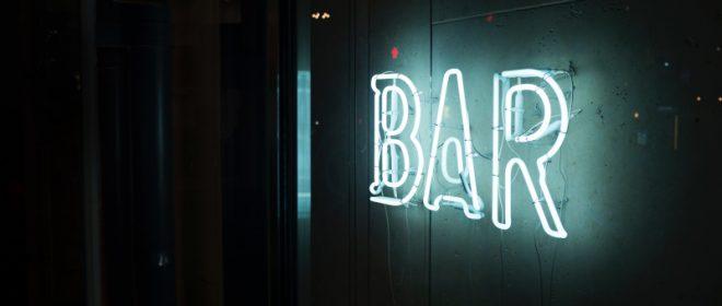 επιγραφή μπαρ